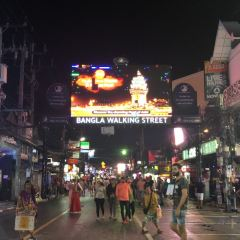 Patong User Photo