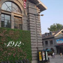난징 1912거리 여행 사진