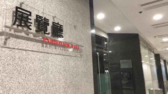 ShangHuanWenYu ZhongXin ZhanLanTing