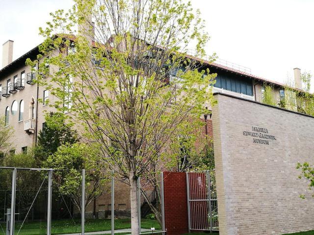伊莎貝拉嘉納藝術博物館