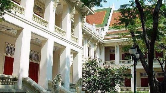 King Chulalongkorn Memorial Exhibition