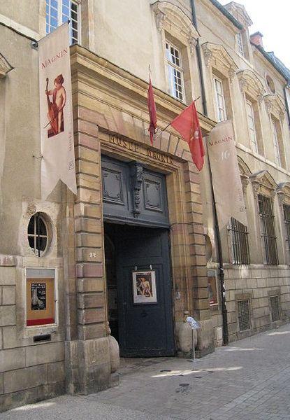馬尼安博物館