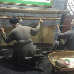 Huanggulin Straw Museum User Photo