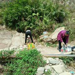 Shenbishan Ecological Tourism Area User Photo