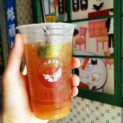 大通冰室(漢博中央廣場店)用戶圖片