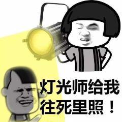 上海嘉味串燒用戶圖片