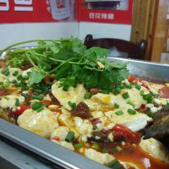 羅滿娘特色豆花烤魚用戶圖片