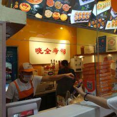 Xiao Quan Sushi( Mingzhu ) User Photo