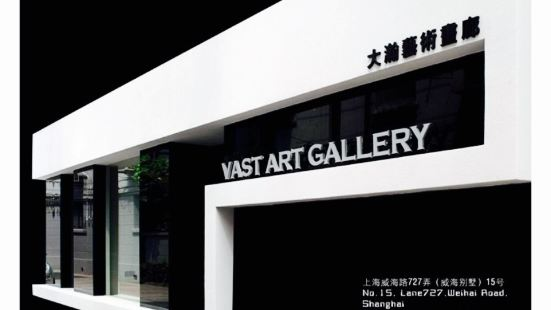 Dahan Art Gallery