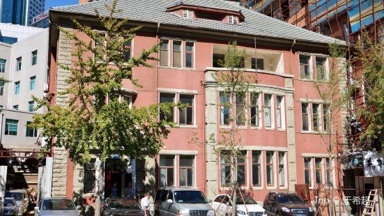 蘇聯領事館舊址