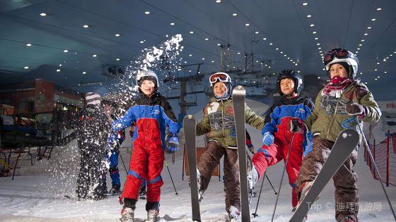 2-Hour Slope Pass at Ski Dubai