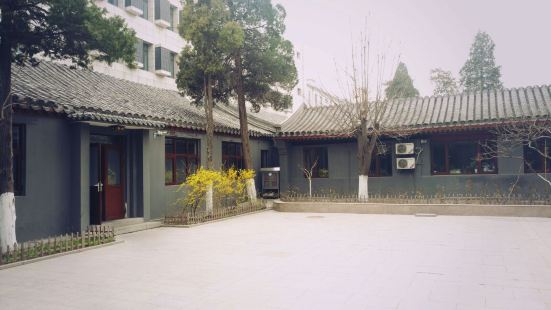 Chaoyang University Former Site