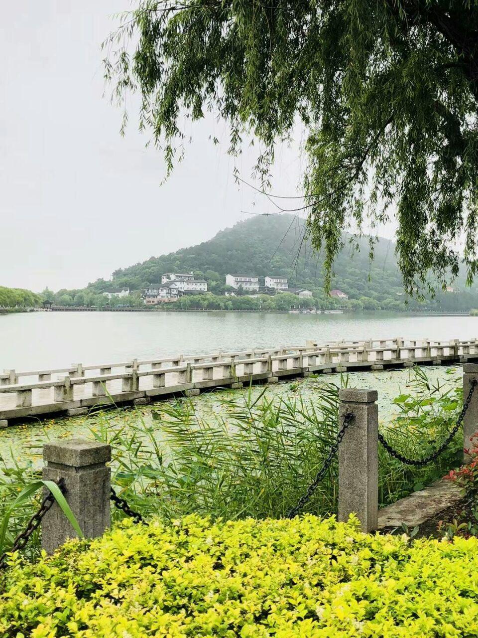 Nanbeihu Water Amusement Park Club