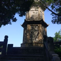 Liushita Park User Photo