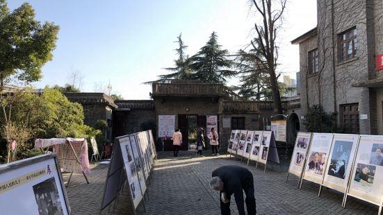 上海戰役總前委舊址紀念館