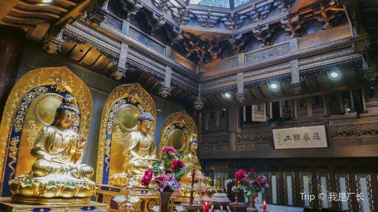 清河坊民俗博物館