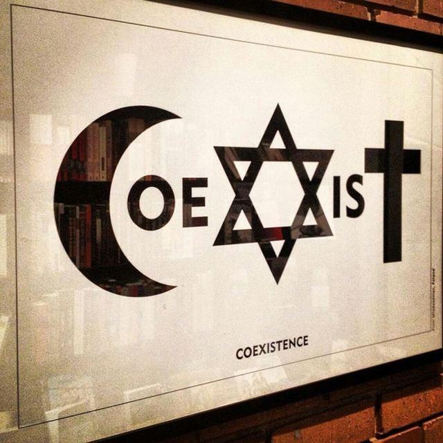 休斯頓猶太人大屠殺博物館