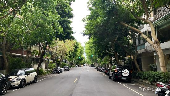 Fujin Street