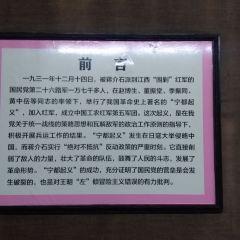 Ningdouqiyizhihuibu Site User Photo