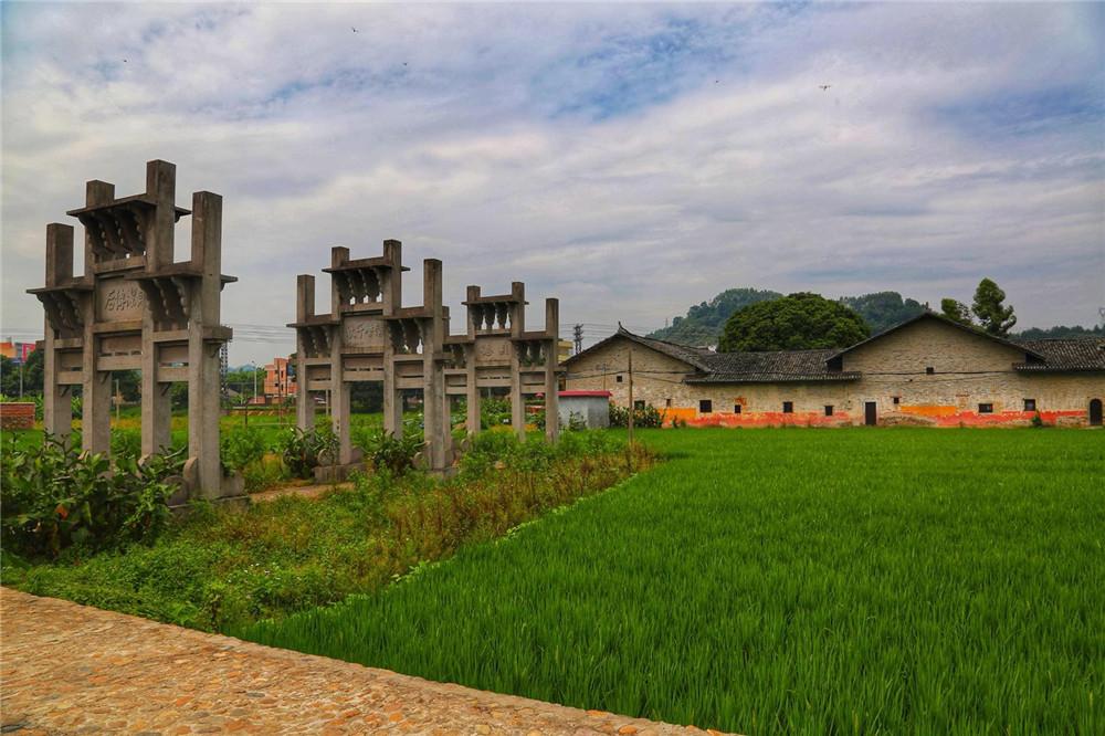 Donghuping Kejia Folk Culture Village