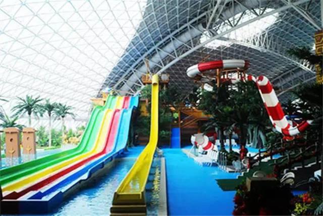 Yuxuan Amusement Park