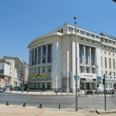 National Theatre of Northern Greece User Photo