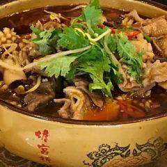 Kai Xin Yu Hotel User Photo