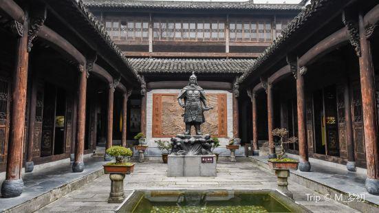 胡宗憲抗倭紀念館