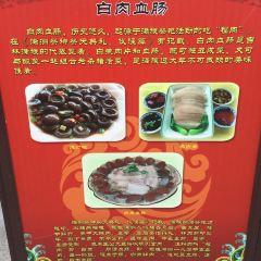 滿族博物館用戶圖片
