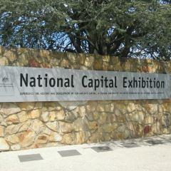 澳洲首都展覽館用戶圖片