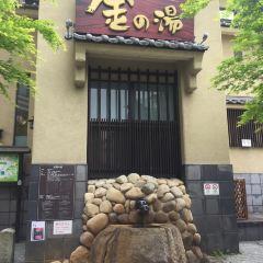 Arima Onsen User Photo