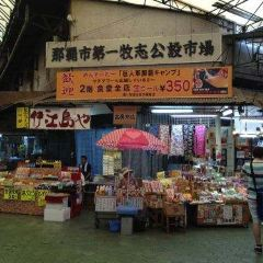 第一牧志公設市場のユーザー投稿写真
