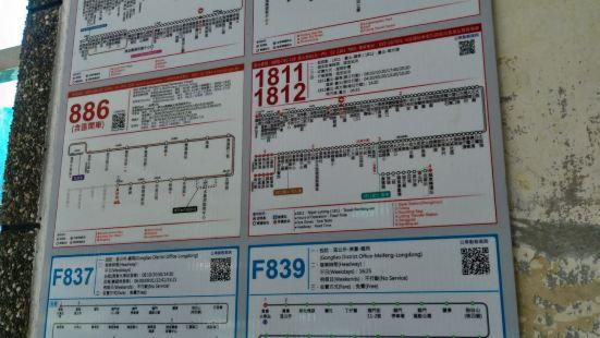 這裡可以從台北車站北門面搭1811或1822直接抵達,或在基