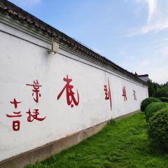 雲嶺新四軍軍部舊址用戶圖片