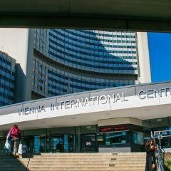 Vienna International Centre User Photo
