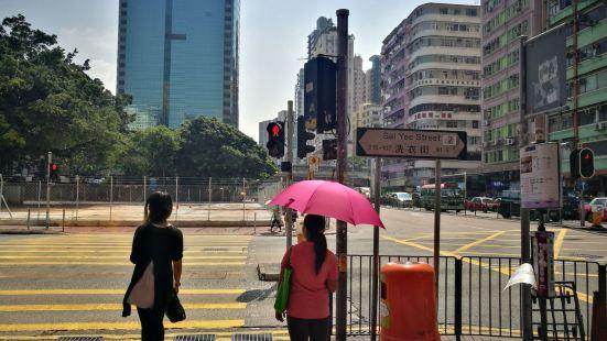 下一站香港的香港一日徒步遊