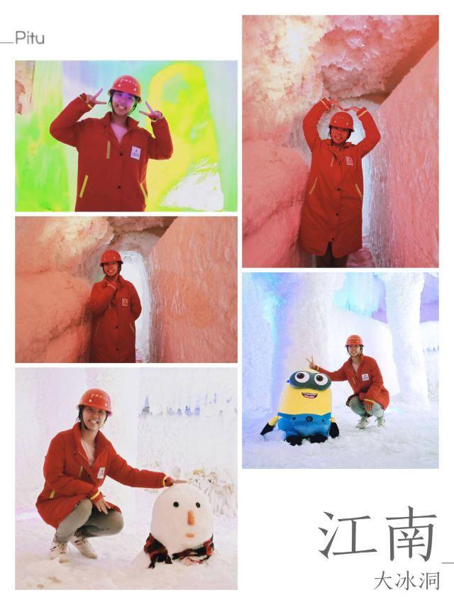 Jiangnan Ice Caves — Shizi Viewing Area