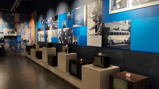 Communication University of China Media Museum