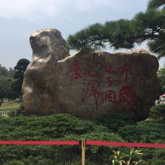 Maozedong Tongzhi Qingnian Diaosu Park User Photo