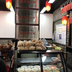 Xiao Tan Dou Hua(Xi Da Jie Dian) User Photo