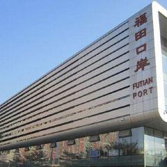 Si Hai Yi Jia ( Yitian Holiday Plaza ) User Photo