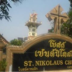 St. Nikolaus Church User Photo