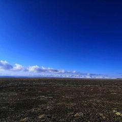 하라후 호수 여행 사진