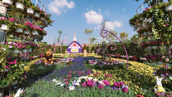 광저우시어린이공원