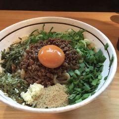 Menya Hanabi Takabata User Photo