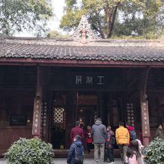 Du Fu Thatched Cottage User Photo