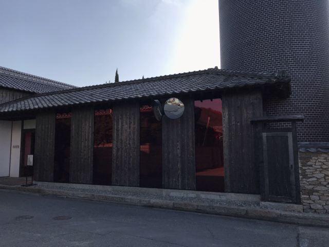 豐島橫尾館