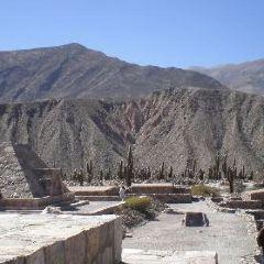 Pucara de Tilcara User Photo