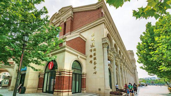 Wudadao Museum
