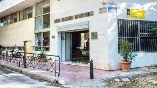 Museum of Greek Scouting